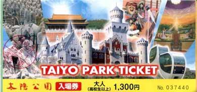 taiyo-pk